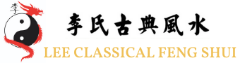 Lee Classical Feng Shui Online